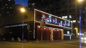 san francisco fire department station 13 christmas lights san