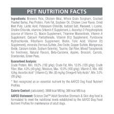 hill u0027s science diet sensitive stomach and skin dry dog food