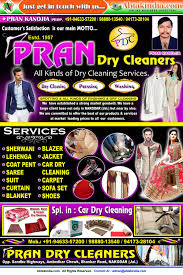 Dry Cleaning Sofa Pran Dry Cleaners Nakodar Dry Cleaning In Nakodar Sherwani