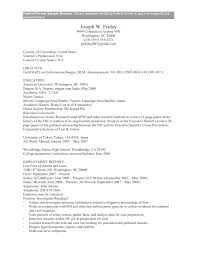 Federal Government Resume Examples Sample Federal Government Resume Public Relations Resume Template