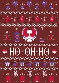 Pokemon Trainer Red Meme - the perfect ugly christmas sweater for any pok礬mon trainer