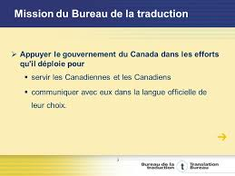 bureau gouvernement du canada mai 2006 conférence sur la traduction médicale au canada volet