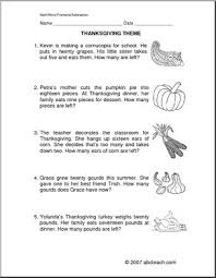 thanksgiving subtraction primary word problems abcteach