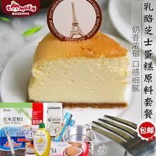 pat鑽e cuisine 轻乳酪芝士新品 轻乳酪芝士价格 轻乳酪芝士包邮 品牌 淘宝海外