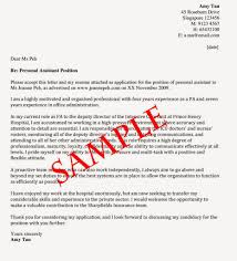 Sample Cover Letter For Healthcare Administration leading administration office support cover beacon