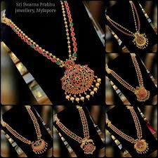 wedding jewellery for rent sri swarna prabhu jewellery bridal jewellery for rent