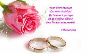 texte carte mariage mariage carte de felicitations invitation mariage carte