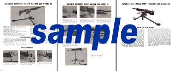 cornell publications llc hotchkiss