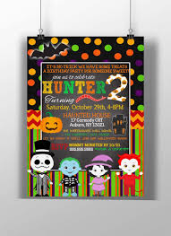 monster mash halloween birthday party invitations kids