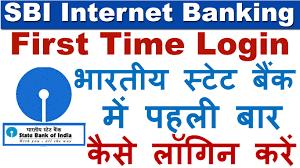 SBI Internet Banking First Time Login in Hindi   SBI Online