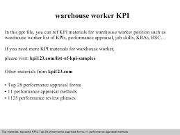 warehouse worker kpi