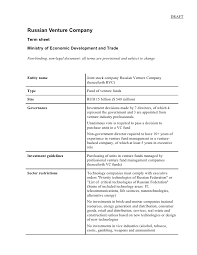 Term Sheet Template Venture Company Term Sheet