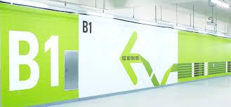 hangul korean alphabet kenji ikemoto design idolza
