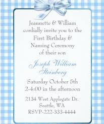 ceremony cards 17 best 15 print ready naming ceremony invitation template psd