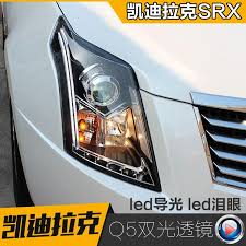 2004 cadillac srx headlight assembly 2017 for cadillac srx headls light led l with optical