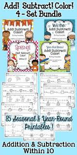 Rounding Worksheets 4th Grade Best 10 Rounding Worksheets Ideas On Pinterest Rounding Math