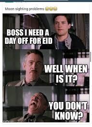 Eid Memes - eid day off from work eid mubarak pinterest eid and eid mubarak