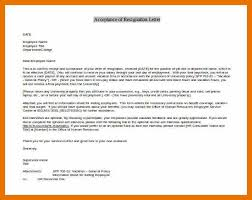 what to avoid writing resignation letter simple resignation