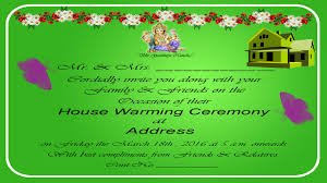 Formal Invitation Cards Sample Invitation Cards For Housewarming Ceremony Paperinvite