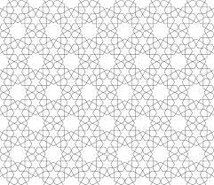 islamic ornament pattern seamless geometric background in arabian