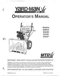 mtd yardman snow thrower parts model 31ae633e401 sears partsdirect