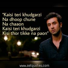 thor film quotes yeh jawani hai diwani lyrics quotes picture quotes love quotes