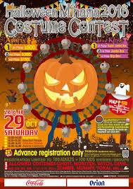 the halloween mihama2016 advance registration open depot island