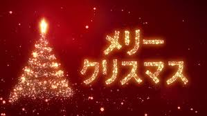 christmas background bright snow background words