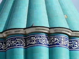 free images structure roof green column museum blue