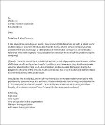 college application reference letter the letter sample