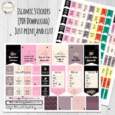 printable islamic quotes elegant printable planner stickers quotes downloadtarget