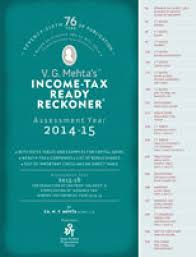 v g mehta u0027s income tax ready reckoner assessment year 2014 15