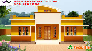 Modern Home Design Cost Kerala Modern Style Home Design 900 Square Feet