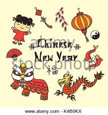 New Year Decoration Vector by Chinese Lantern Icon Cartoon Style Stock Vector Art