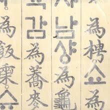 traditional korean wallpaper wholesale wallpaper suppliers alibaba