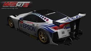 cars honda racing hsv 010 world super gt 2 u2013 team epson honda previews u2013 virtualr net u2013 sim