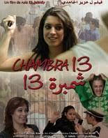voir marocain chambra 13 الفيلم المغربي شمبرة 13 gratuitement