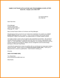 Sample Cover Letter For Clerk Position cover letter without specific position cryptoave com