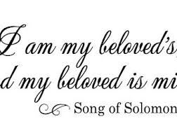 i am my beloved i am my beloved s and my beloved is mine card with