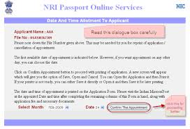 online application guide for indian passport services
