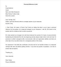 Reference Letter Template Word free reference letter templates 32 free word pdf documents