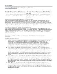 sample cover letter for resume human resources assistant resource