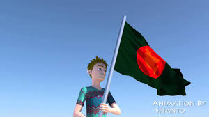 Bangladesi Flag Bangladesh Flag Waving Animation Youtube