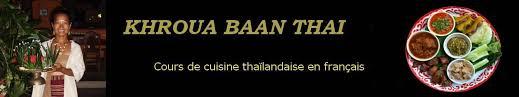 cours de cuisine chiang mai chiang mai cours de cuisine cours de cuisine thaïlandaise en
