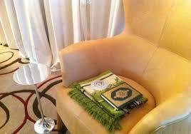 chambre d hote japon tapis de prière et coran dans un hôtel au japon trouve ta mosquée