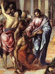 Bartholomew The Blind Man Progressive Involvement Pentecost 2 Matthew 9 35 10 8
