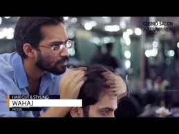 haircut deals lahore wahaj at cosmo lahore grooming and hair salon for men women