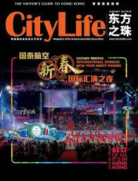 plats cuisin駸 en conserve citylife magazine january 2017 by citylife hk issuu