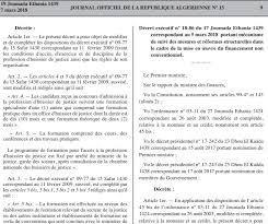 chambre nationale des huissiers de justice algerie document contrôle de la trésorerie de l etat et des équilibres