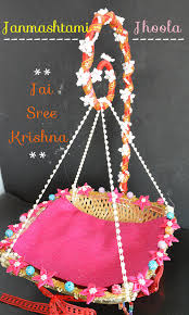 to make janmashtami jhula at home